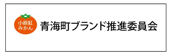 ブランドロゴ - コピー